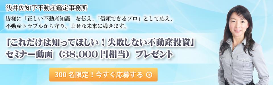 浅井鑑定事務所トップ画像